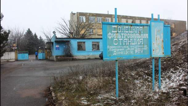 На Донецкой фильтровальной станции поврежден хлоропровод