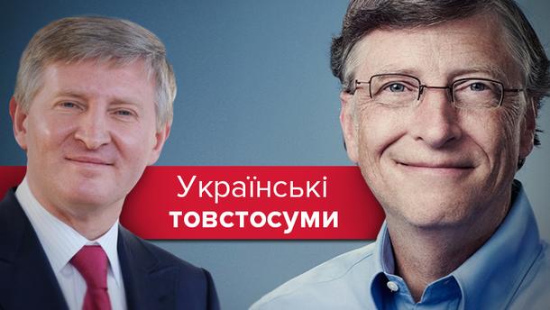 Кто является самым богатым украинцем?