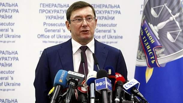 Луценко підтвердив причетність  Аксельрода до вбивства Вороненкова