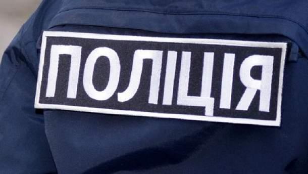 Драку фанатоа разнимала полиция