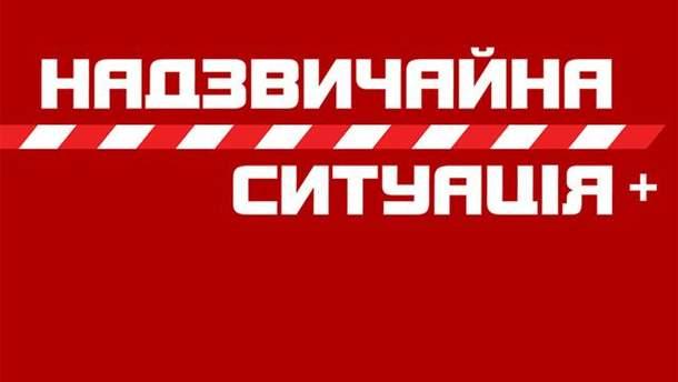 Взрыв в Киеве 5 ноября