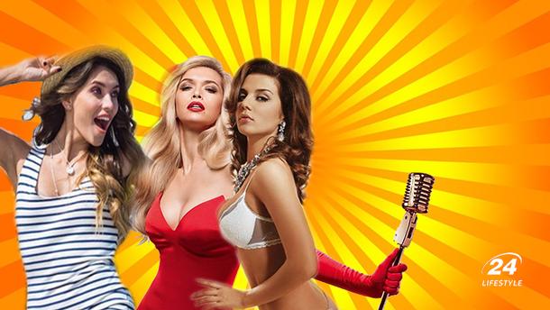 Українські зірки можуть отримати звання найсексуальнішої жінки Росії