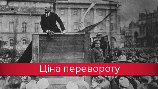 Жовтнева революція 1917 року