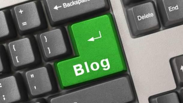 Інформаційна безпека України: блогери в гібридній війні