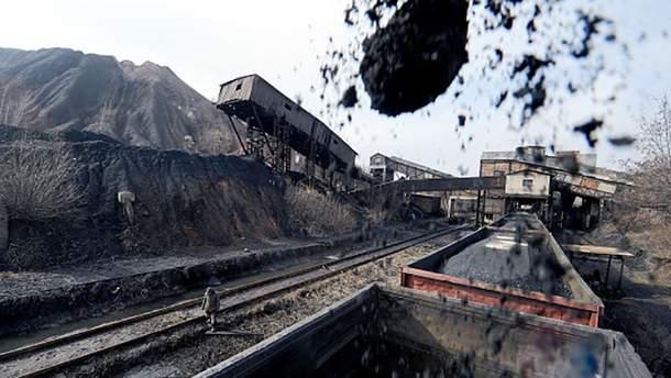 Вугілля (ілюстрація)