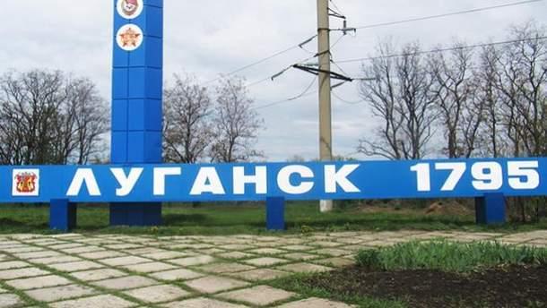 Картинки по запросу луганск