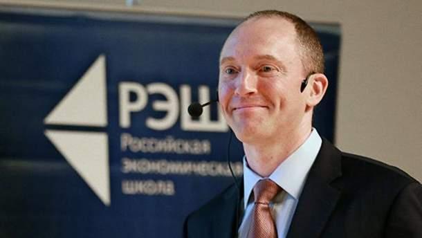 Картер Пейдж на лекции в России