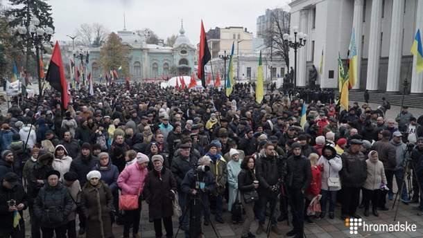 Митинг под Верховной Радой 7 ноября