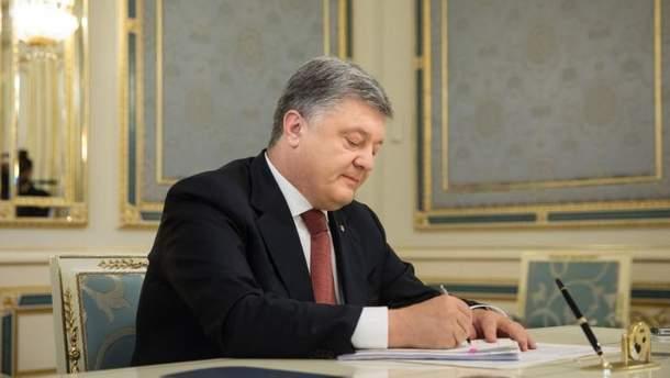 Порошенко підписав закон про гастролі російських виконавців в Україні