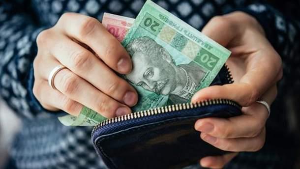 20% украинцев получат зарплату меньше минимальной