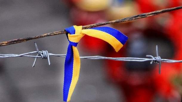 Найбільшої помилки Україна припустилася багато років тому