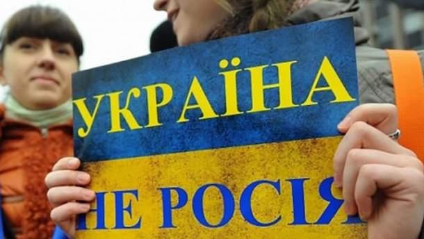 Украина планирует официально разорвать дипломатические отношения с Россией, - росСМИ