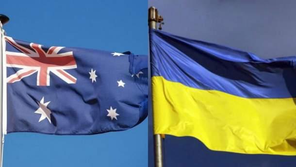 Україна відкриває перше почесне консульство в Сіднеї