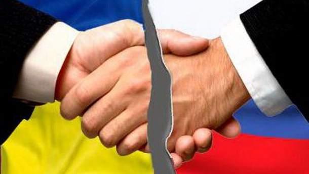 Україна розірвала угоду з Росією про постачання озброєння