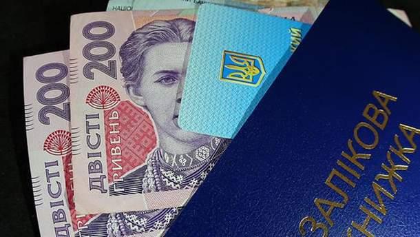 Українським студентам з 1 листопада підвищили стипендії на 18%