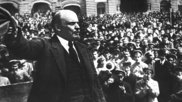 США оприлюднили своє бачення історичних подій у Росії