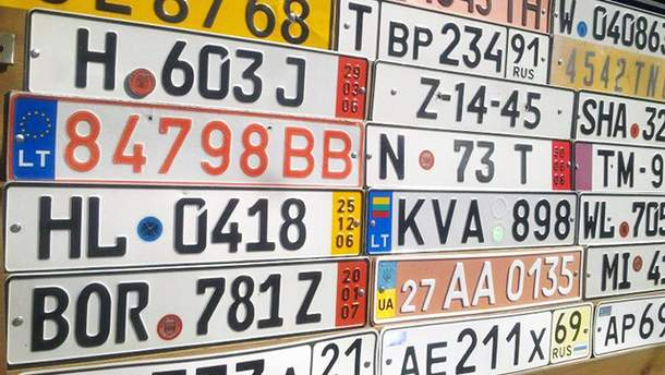 Литва та ДФС розслідують законність ввезення в Україну авто на литовських номерах