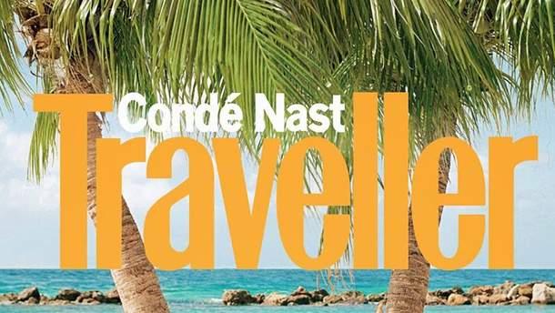 Заборона реклами журналу Condé Nast Traveller