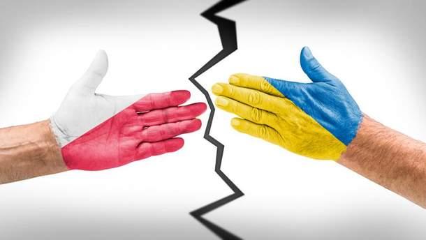 Чому зіпсувалися стосунки з Польщею, Угорщиною і Румунією?