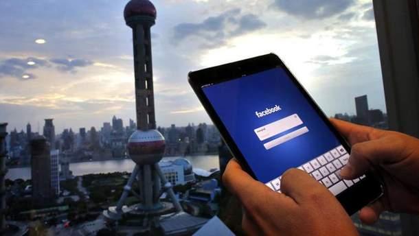 Facebook блокировать чужие обнаженные фото