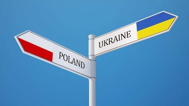 В Украине резко ухудшились отношения с Польшей