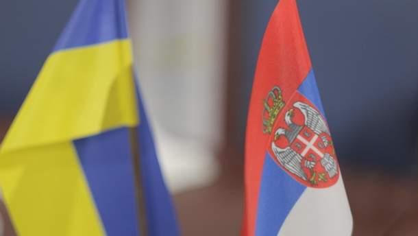 Конфлікт довкола Сербії