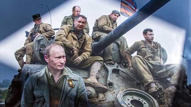 Владимир Путин и его приспешники