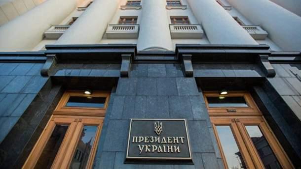 """Порошенко собрал депутатов от """"БПП"""" на Банковой"""