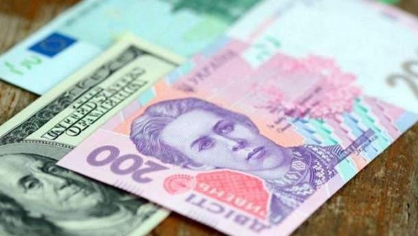 Наличный курс валют 9 ноября в Украине