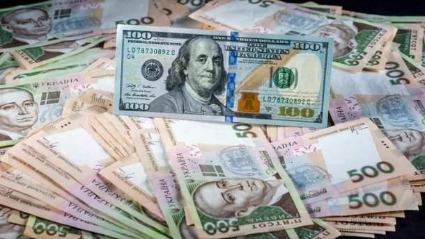 Курс валют НБУ на 10 листопада