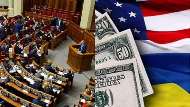 Главные новости 9 ноября в Украине и мире