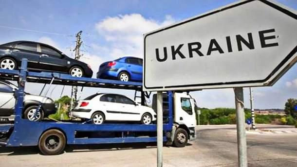 """Водіїв авто на """"євробляхах"""" на Закарпатті чекає сюрприз"""