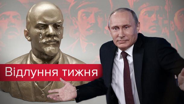 100 років Жовтневої революції: чому Путін проігнорував цю річницю