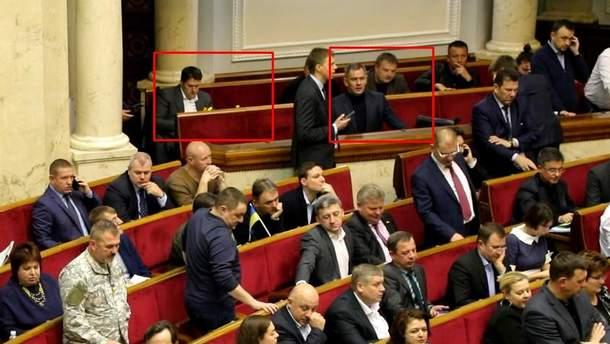 Депутаты кнопкодавили в Раде 9 ноября