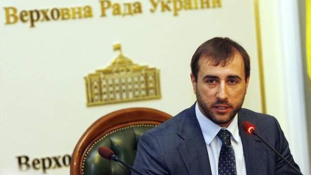 Рыбалку уволили с должности председателя финкомитета