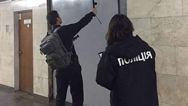 В Киеве из-за угрозы минировании проверили станции метро