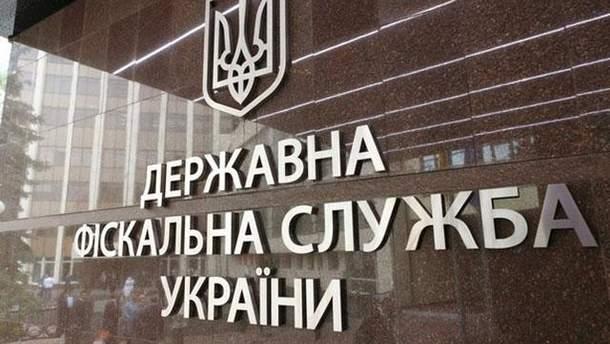 Прокуратура провела обыски в Фискальной службе и изъяла документы