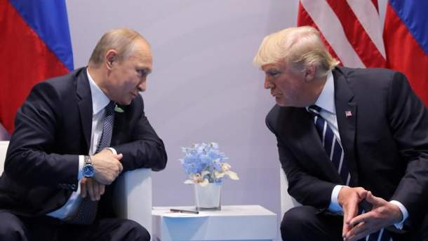 Зустріч Путіна та Трампа