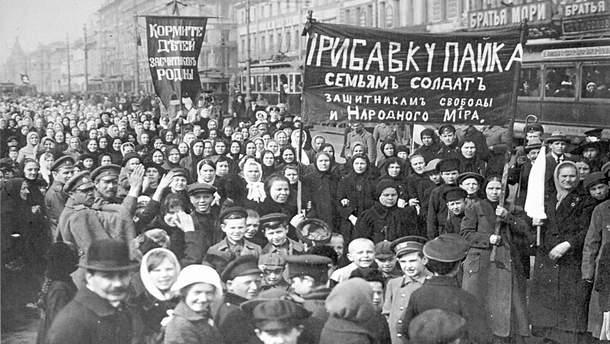 Росія так і не глянула в очі найгіршому у своєму радянському минулому