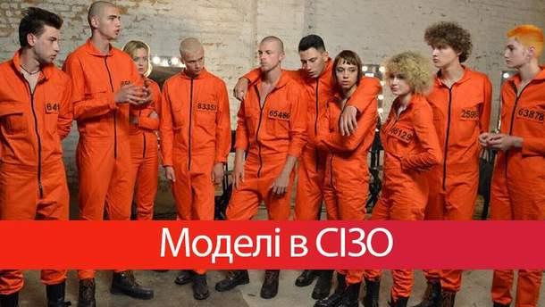 Топ-модель по-українськи 4 сезон 11 випуск