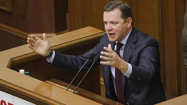 Олега Ляшко поймали на кнопкодавстве