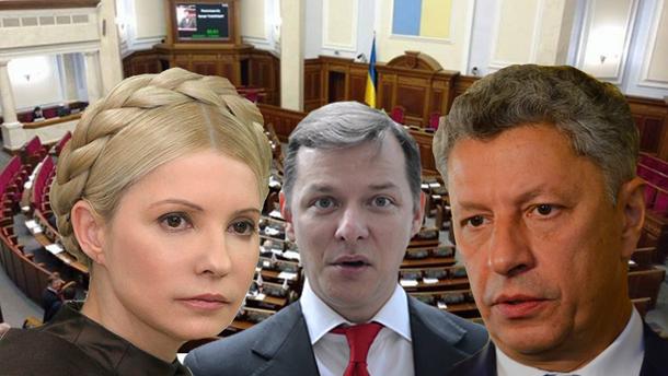 Бойко, Тимошенко и Ляшко игнорируют работу в комитетах