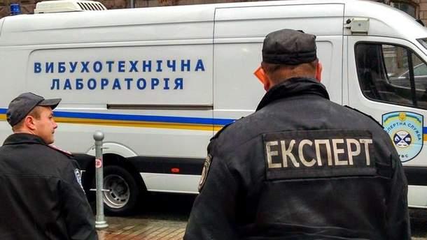 Аэропорт Одессы заминирован
