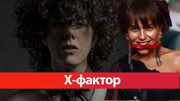 Х-фактор 8 сезон: відео виступу LP та Насті Каменських