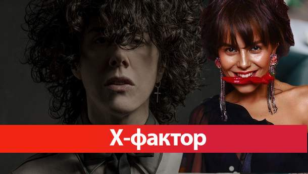 Х-фактор 8 сезон: видео выступления LP и Насти Каменских