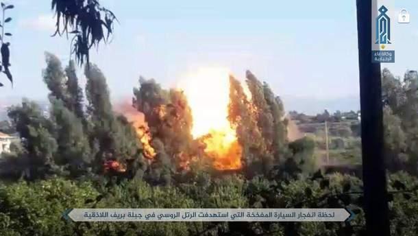 Підрив російських військових у Сирії