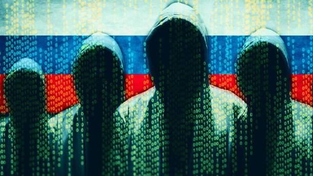 Российские хакеры вмешиваются в каталонский кризис