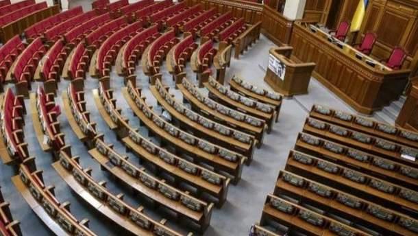 Депутати прогулюють Верховну Раду