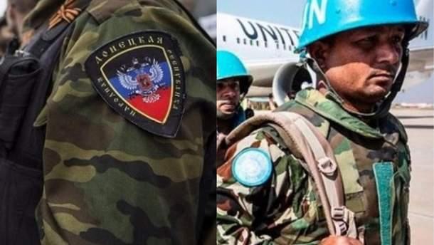 """В """"ДНР"""" опасаются введения на Донбасс миротворцев ООН"""
