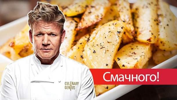 Що приготувати з картоплі